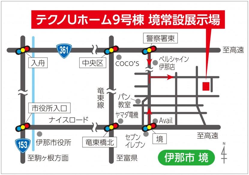 map_techno_ina_9