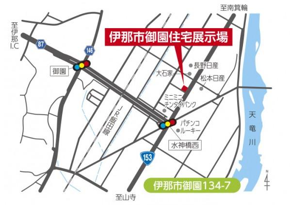 map_ina_misono134-7_ol